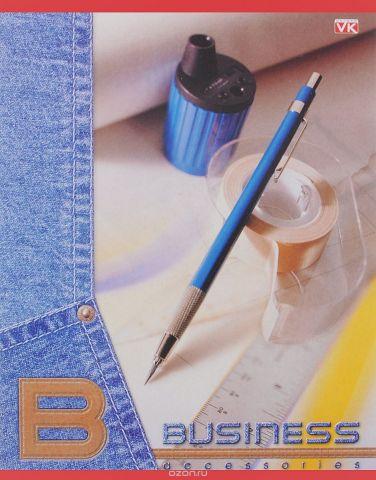 Hatber Тетрадь Business 96 листов в клетку цвет синий