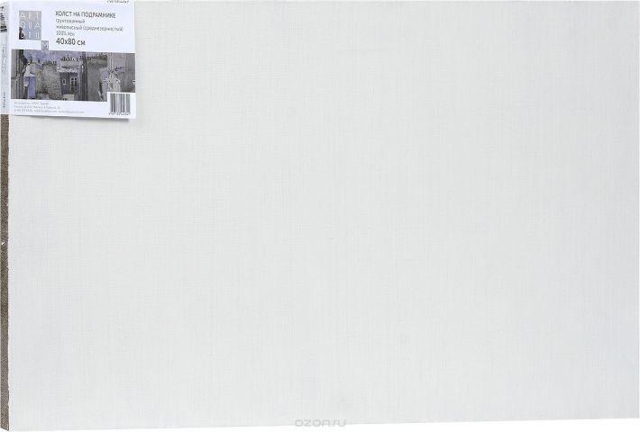 """Холст ArtQuaDrum """"Живописный"""" 40 х 80 см, на подрамнике, грунтованный"""