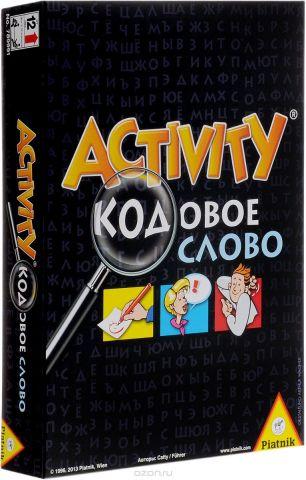 Piatnik Настольная игра Activity. Кодовое слово