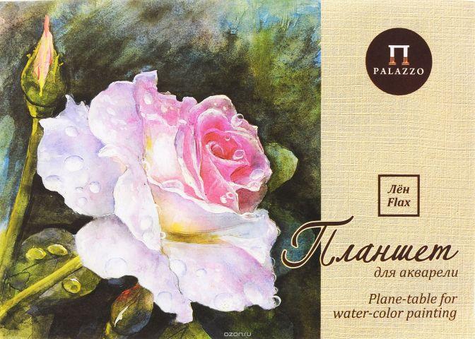 Palazzo Планшет для акварели Розовый сад 20 листов