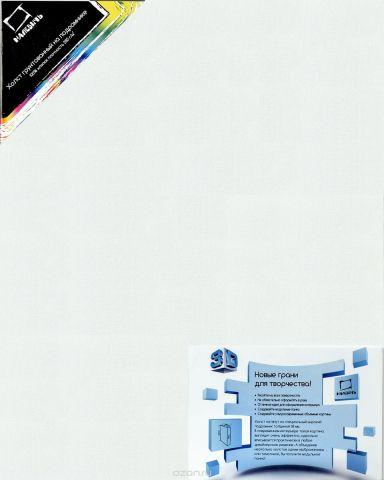 Малевичъ Холст на подрамнике 3D 30 х 30 х 3,8 см 280 г/м2