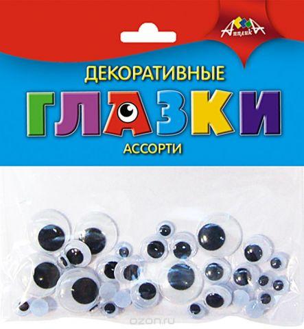 Апплика Глаза декоративные для изготовления игрушек