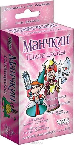 Hobby World Настольная игра Манчкин Принцессы