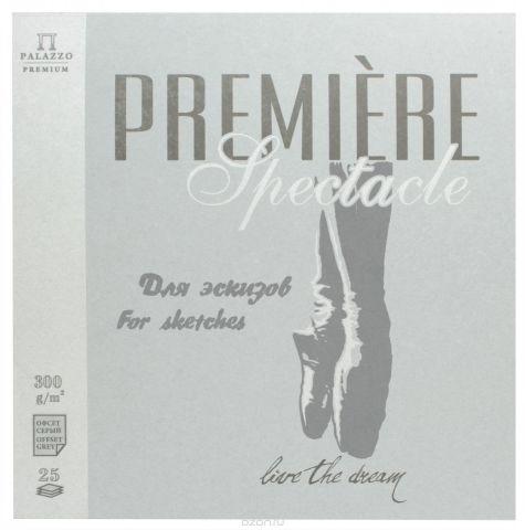 Палаццо Альбом для эскизов Premiere Spectacle 25 листов