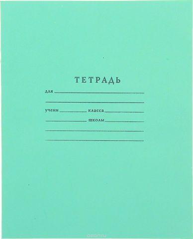 ТетраПром Тетрадь 12 листов в линейку цвет зеленый