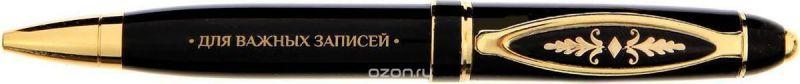 Ручка шариковая С уважением и благодарностью цвет корпуса черный золотистый цвет чернил синий