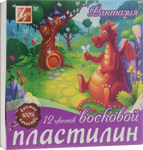 Луч Пластилин восковой Фантазия Дракон 12 цветов