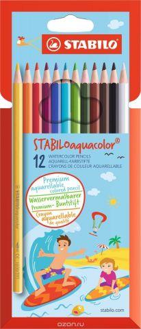 STABILO Набор акварельных карандашей Aquacolor 12 цветов