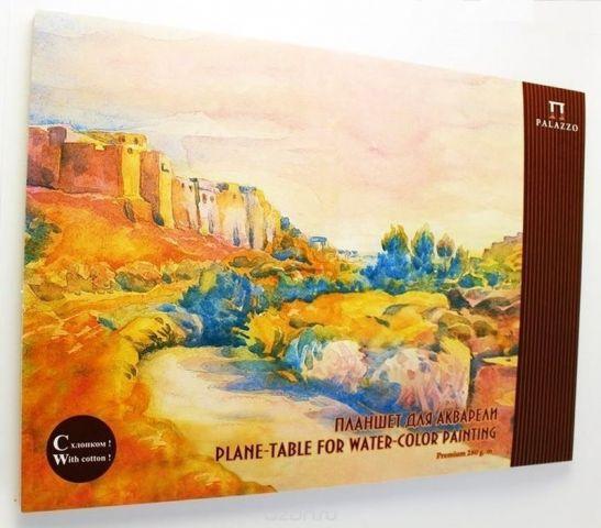 Палаццо Бумага для рисования Бейрут формат А3 20 листов