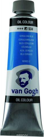 Royal Talens Краска масляная Van Gogh цвет 534 Лазурно-синий 40 мл