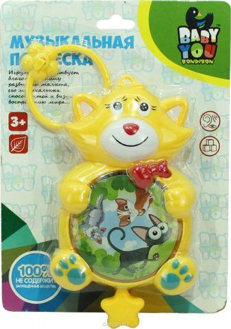 Bondibon Музыкальная игрушка-подвеска Кошка