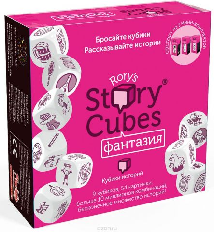 Rory's Story Cubes Кубики Историй Фантазия 9 шт