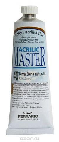 Ferrario Краска акриловая Acrilic Master цвет №40 сиена натуральная 60 мл BM09760CO40