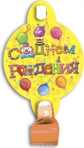 Пати Бум Язык-гудок с карточкой С Днем рождения 6 шт