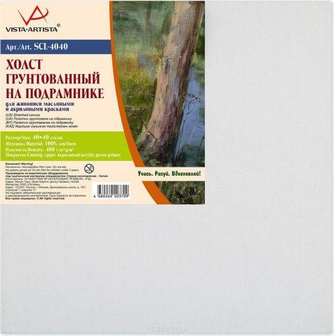 Vista-Artista Холст на подрамнике 40 см х 40 см SCL-4040