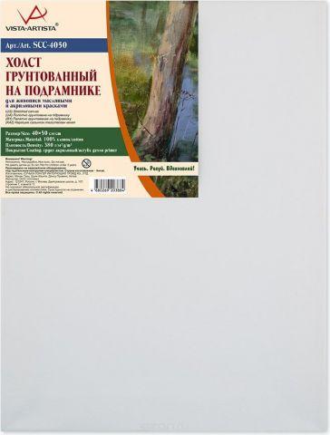 Vista-Artista Холст на подрамнике 40 см х 50 см SCC-4050