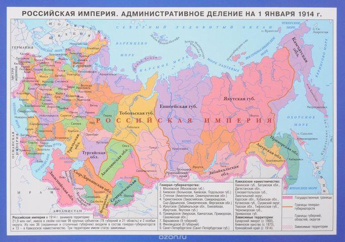 Российская империя. Административное деление на 1 января 1914. Карта