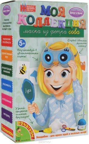 """Набор для создания маски из фетра Bondibon """"Сова"""""""