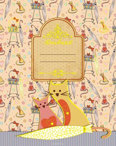 Апплика Дневник школьный для младших классов Паттерн Кошки С3622-01