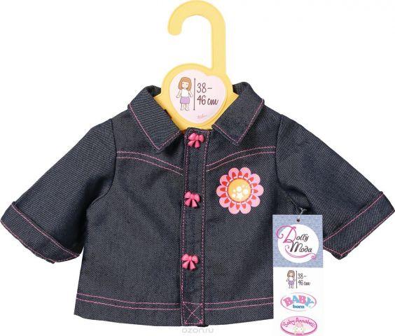 Zapf Creation Одежда для кукол Курточка цвет синий