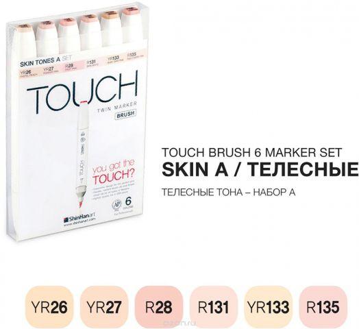 Touch Набор маркеров Brush 6 цветов телесные тона