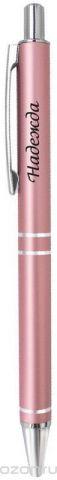 Be happy Ручка шариковая Надежда цвет корпуса розовый цвет чернил синий