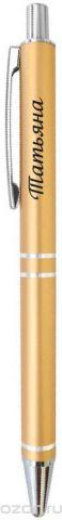 Be happy Ручка шариковая Татьяна цвет корпуса золотистый цвет чернил синий