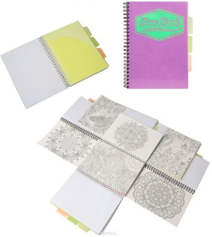 Expert Complete Тетрадь Neon Book 120 листов в клетку цвет фиолетовый формат A5