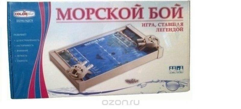 Ranok Настольная игра Морской бой