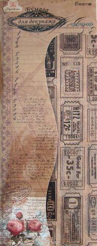 """Бумага для декупажа Рукоделие """"Билет"""", 50 х 39,5 см, 6 листов"""