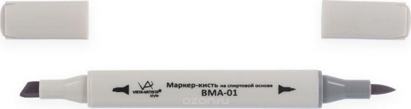 Vista-Artista Маркер-кисть Style цвет серый теплый S489