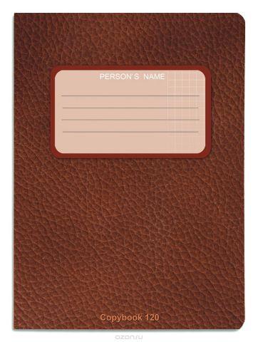 Проф-Пресс Тетрадь 120 листов в клетку цвет темно-коричневый