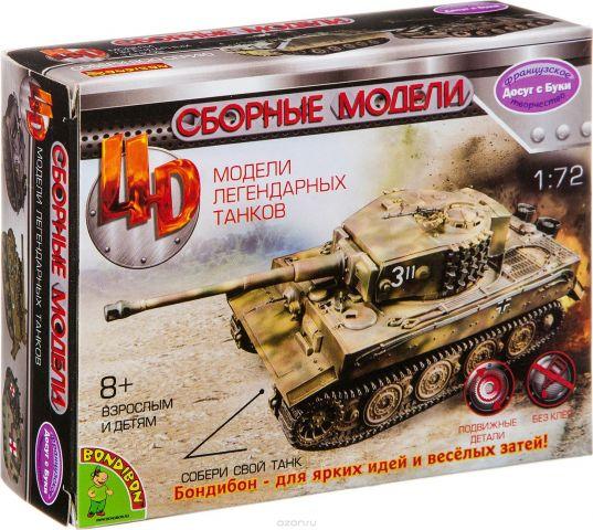 Сборная 4D модель танка Воndibon, 11 деталей. ВВ2964