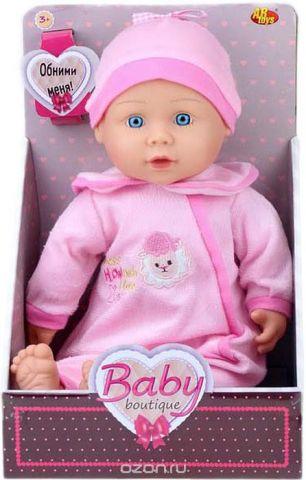 Кукла Dimian Baby Boutique, 40 см. PT-00957
